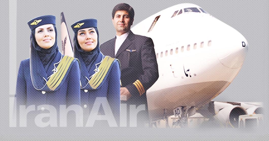 Iran Air Günstig und Zuverlässig!
